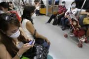 Філіппіни: підтверджено другий випадок захворювання на MERS
