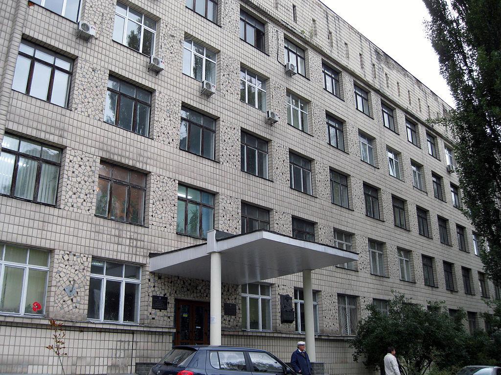 1024px-Інститут_Громашевського