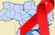 У лікарнях перебувають понад 130 000 українців з ВІЛ-інфекцією