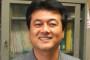 Лекція професора Казусато Охшіми на тему «Еволюція та виникнення вірусів рослин»