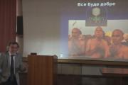 Загальна вірусологія. Лекція №7 (відео)