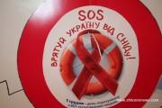 Глобальний фонд виділив Україні $500 млн на боротьбу зі СНІДом
