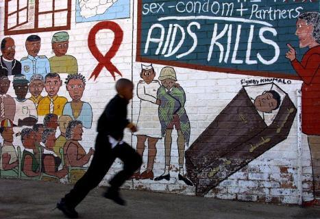 У ПАР тестують вакцину для профілактики ВІЛ